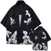 mejores blusas de moda al por mayor-2019 Best Selling Products Amantes de la moda Individualidad Imprimir Top Blusa Kimono Hot Spring Ropa Camisetas Hombre Camiseta