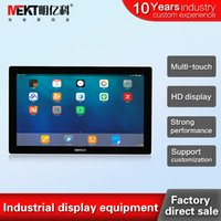 Wholesale android tablet 16 resale online - AP156WX intelligent Android tablet touch display inch capacitor multi touch integrated machine RJ45 USB RS232 PC compu