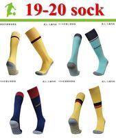 tay çorapları toptan satış-Barselona çorap Erkekler ÇOCUKLAR Yeni 2019 Spor Kulübü Futbol Çorap Bayern PSG Deplasman 3 Kayma Tay Kalite Futbol çorap