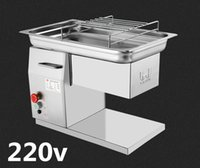 Wholesale used food machines online - V new design QH meat slicer meat cutting machine meat cutter Widely used in the restaurant