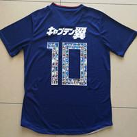 números do japão venda por atacado-NÚMERO DE DESENHOS ANIMADOS JAPÃO camisa de futebol 2018 2019 ATOM Capitão TSUBASA Japão Jersey KAGAWA ENDO NAGATOMO KAMAMOTO Camisa de futebol