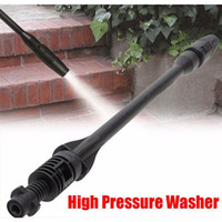 Wholesale portable high pressure car wash for sale - Group buy 160 bar Car Washer Jet Lance Nozzle Variable Jet High low Pressure Wash Portable Washing Tool