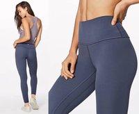 ingrosso pantalone yoga all'ingrosso-Pantaloni da allenamento di yoga di Lulu yoga leggings all'ingrosso sexy di allenamento dei pantaloni Nuovo arco stampato digitale