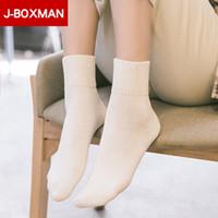 chaussettes longues achat en gros de-J-BOXMAN 5 paires de chaussettes pour femmes hiver longues jambières jupes solides scolaires décontractées épais cadeaux de Noël en coton chaussettes pour femmes