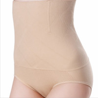 Wholesale seamless underpants for sale - Group buy Women shapewear seamless high waist slimming triangle underpants fashion ladies slimming black underpants briefs magic body shapewear