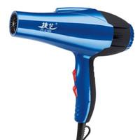 tubos para cabelos elétricos venda por atacado-Fabricantes de secador de cabelo elétrico tubo de ar elétrico 2188 vermelho azul