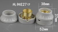 Wholesale e27 ceramic bulb resale online - quality ceramic e27 lamp holders lamp bases for light bulb