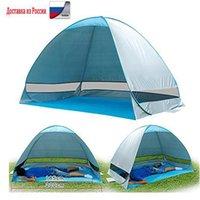 tentes tubulaires achat en gros de-Tentes de plage abri de camping en plein air ultra-léger tente de tente de tente d'ouverture automatique UV-protection pour la partie de pêche en plein air