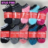 meias de natal para meninas venda por atacado-Kylie rosa meias para as mulheres meninas para o natal para o inverno meias de algodão calcetines sox colorido harajukuk meias de rua