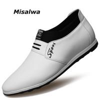 zapatos de ascensor casual de los hombres al por mayor-Venta al por mayor Zapatos con elevador para hombres Zapatos con aumento de altura Brogue de cuero Hombre blanco Casual Oxfords Hombre Zapatillas de deporte cómodas Zapatos diarios