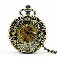 relógio de bolso do zodíaco venda por atacado-Moda Doze Zodiac Oco Mecânica Pocket Watch Esqueleto Unisex Assista Presente PJX1121