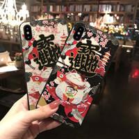 japón apple iphone al por mayor-Dibujos animados japoneses anime cubiertas del teléfono Fortune Cat Shell del teléfono cajas del teléfono del gato de Japón para iPhone Apple 7 8PLUS XR X MAX