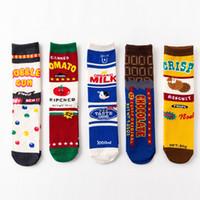 cajas de liquidación al por mayor-Mens diseñador de la marca calcetines calcetines nuevo ins puerto viento viento caja de vaca Harajuku monopatín hombres y mujeres calcetines largos de algodón tubo
