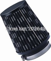 Wholesale turbocharger intake resale online - 21075 performance car air filter with carbon MM neck universal for air intake pipe turbocharger for astra h