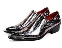 klassisches italienisches design großhandel-Silber Schlange Männer Schuhe Leder Italienisches Design Spitzschuh Kleid Schuhe Klassische Formale Oxford Schuhe Für Männer Hochzeit