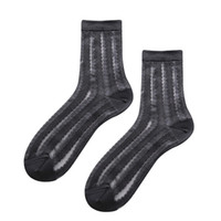 девушка красочные носки оптовых-MUQGEW short socks for girls silk socks Fashion Womens Cotton Color Block Warm Colorful Diamond Casual Dress Socks#y4