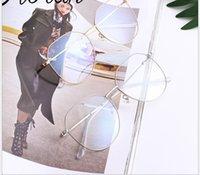 neue kicks großhandel-New Retro Metall Flachspiegel weiblichen Polygon Brillengestell Anti-Blau Licht Brillen treten mit Myopie Brille