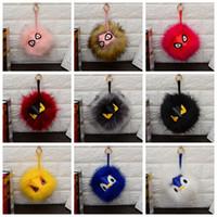 Wholesale ladies bag charm online - plush keychain gentalman real fur cute monster bags charm ladies pompom Luxury car fluffy key chain pompom decoration