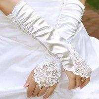 weiße fingerlose handschuhe stickerei großhandel-Dame Faux Pearl Embroidery Fingerless White Gloves Hochzeit Braut Cocktail Handgelenk Qualität Ausgezeichnete Perlen Phantasie