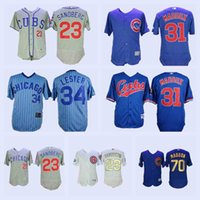 buy popular 2cfc6 47c9f Wholesale Kris Bryant Jersey for Resale - Group Buy Cheap ...