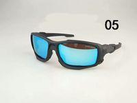 ballistische brille großhandel-2019 Sonnenbrillen Brillen für den Außenbereich Taktische Schießbrillen SI BALLISTIC SHOCK TUBE 9329 Sonnenbrillen