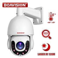 ip kamera ip66 großhandel-1080P 4MP 5MP PTZ IP-Kamera im Freien ONVIF 30X Zoom Wasserdicht IP66 Mini Speed Dome Kamera H.264 IR 120M CCTV-Überwachungskamera