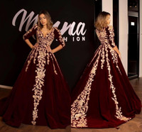 Wholesale floor length prom ball dress for sale - Group buy Vintage Burgundy Lace Appliqued Prom Dresses Luxury Long Sleeves Evening Pageant Gown Plus Size Dubai Formal Party Wear BC2620