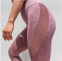 nylon nahtlose strumpfhosen großhandel-Fitness Yoga Wear Spandex / Polyester Damen Fitness Bekleidung Compression Enge Gym Side Mesh Nahtlose Cropped Yoga Leggings