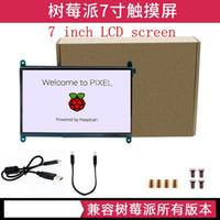 tft touch hdmi al por mayor-Raspberry Pi 3 de 7 pulgadas Modelo B + Pantalla LCD Pantalla táctil LCD 1024 600 800 480 Soporte de monitor TFT HDMI para Raspberry Pi 3