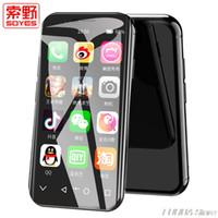футляры для сотовых телефонов android оптовых-Супер мини смартфон Android смартфон 2 ГБ + 16 ГБ GPS оригинал SOYES XS Quad Core 5.0M Dual SIM мобильный телефон бесплатный чехол подарок