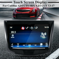 lcd display 16 groihandel-GEBEN DHL frei Neue Marke Touch-Screen-Einsatz für Cadillac CUE CTS SRX XTS Auto DVD GPS-Navigation LCD-Panel Touch-Display Digitizer