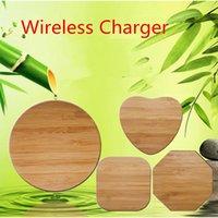 bambus-ladegerät großhandel-Handy-Ladegerät Neues drahtloses Bambus- und Holz-QI-Ladegerät Kreatives drahtloses Bambus- und Holz-Handy-Ladegerät 5 Watt