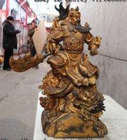 ingrosso gong in bronzo-Cinese Fane Bronze Copper Gild Dragon Guan Gong Guan Yu GuanGong Warrior Statue