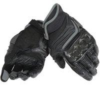 черные кожаные перчатки велосипеда оптовых-Dain Mens Carbon D1 Короткие кожаные перчатки Dirt Bike Мотокросс Гонки на мотоциклах Черные перчатки