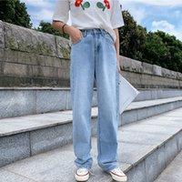 mulheres blue sky blue venda por atacado-Nova Calça Jeans de Algodão Mulheres 2019 Moda Sky Blue Jeans Solta Cintura Alta Do Vintage Calça Jeans Denim Calças Femininas # 5055