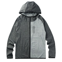 Wholesale jogging sport clothes for men for sale - Group buy Fitness clothing sports jacket for men quick drying clothes on a sweater hooded long sleeved jogging basketball equipment training fall
