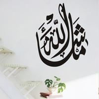 islamisches vinyl-wandabziehbild großhandel-1 Stücke Muslim Islamisches Design Kalligraphie Bismillah Aufkleber Home Bless Entfernbare Wandtattoo Quran Arabisch Wasserdichte Vinyl Aufkleber