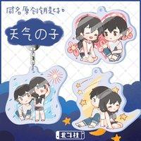 ingrosso sacchetto del giocattolo del giappone-Japan Anime atmosferici con voi Amano regalo Toy Ciondolo Hina Morishima Hodaka Cosplay acrilico portachiavi portachiavi Bag
