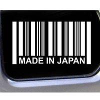 windschutzscheibe aufkleber für honda großhandel-(100 teile / los) Großhandel MADE IN JAPAN Barcode Aufkleber jdm Vinyl auto lkw Aufkleber für Honda