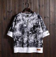 camiseta de beisebol preto venda por atacado-2019 Moda Baseball Jerseys Black Summer de manga curta t-shirt dos homens casuais solto falso de duas peças meia manga