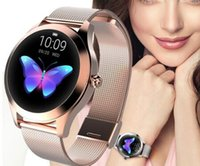 bildschirm-quadrate großhandel-Smart Watch Fashion Damen Damen Bluetooth Smartwatch Herzfrequenz Schlaf Monitor Armband für iOS Android Phone