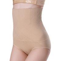 nylon nahtlose strumpfhosen großhandel-Frauen Hohe Taille Nahtlose Formung Bauch Strumpfhosen Solide Hochelastische Körperformungen Slip Postpartum