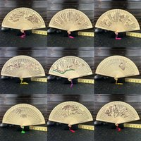 Wholesale traditional wedding anniversaries for sale - Group buy Sandalwood Fan Chinese Style Traditional Craft Folding Sandalwood Fans Wedding Anniversary Birthday Party Gift Fan Styles