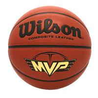 chão de basquete ao ar livre venda por atacado-Wilson campus de basquete MVP piso de cimento resistente ao desgaste de basquete PU interior e exterior do jogo bola WB323G 7
