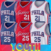 save off e2c4d 472aa Wholesale Ben Simmons Jersey for Resale - Group Buy Cheap ...