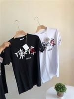 algodão orgânico camiseta venda por atacado-19ss design de marca de luxo FL algodão orgânico Tee Shirt Das Mulheres Dos Homens Breatheable Moda Streetwear Camisolas Ao Ar Livre T-shirts