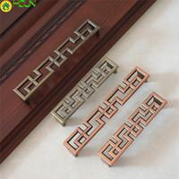 ingrosso manopole in armadio in rame antico-3.75 '' 5 '' manopole comò in stile cinese antico bronzo rame cassetto estraibile maniglia da cucina porta dell'armadio manopole hardware mobili