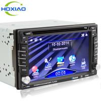altavoz chino pulgadas al por mayor-Radio de coche universal GPS 2 din Reproductor de DVD de coche Navegación GPS altavoces de la computadora mapas gratuitos de tarjeta TF 2DIN CD Envío gratis