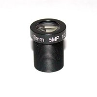 ip-board-kamera-objektiv großhandel-HD 5mp 16mm Objektiv CCTV Objektiv IR Board 1 / 2.5