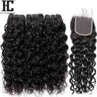 cheveux ondulés humains achat en gros de-Paquet de vague d'eau de cheveux de vierge brésilienne avec fermeture 4 Pcs / lot armure de cheveux brésilienne de cheveux humains mouillés et ondulés 3 paquets avec fermeture de dentelle